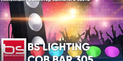 Bs LIGHTING COB Bar 305